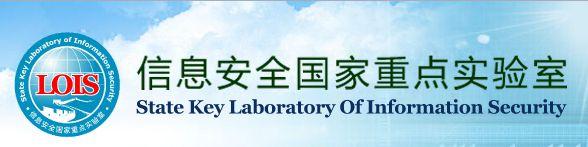 网站名称:信息安全国家重点实验室网站地址:http://sklois.iie.cas.cn/网站简介:信息安全国家重点实验室加入时间:2009-12-18 15:23:54